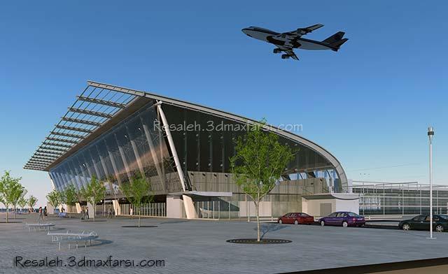 پایان نامه رساله فرودگاه معماری