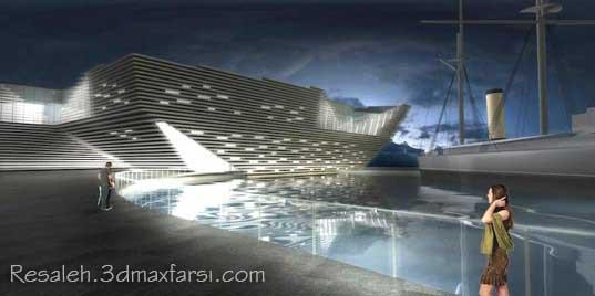 دانلود پروژه معماری – پایان نامه رساله موزه آب Water Museum
