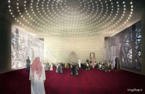 دانلود رساله مسجد