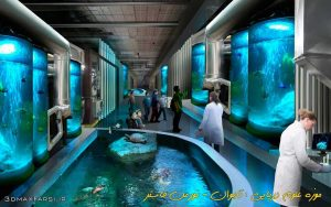 دانلود رساله موزه علوم دریایی و آکواریوم پایان نامه کارشناسی ارشد معماری