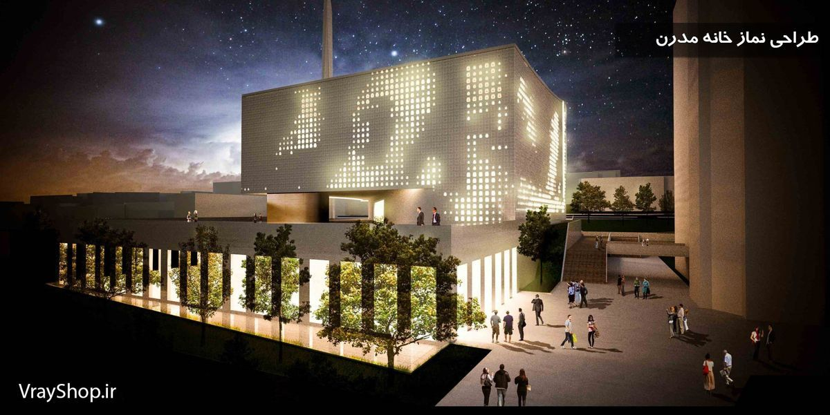 دانلود ضوابط و مقررات طراحی نمازخانه مسجد prayer room
