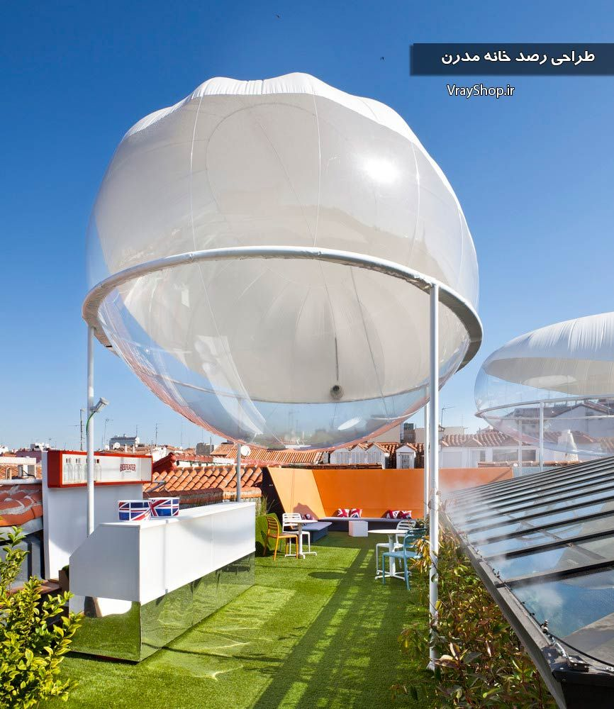 دانلود ضوابط و استانداردهایرصدخانه The Clouds Observatory