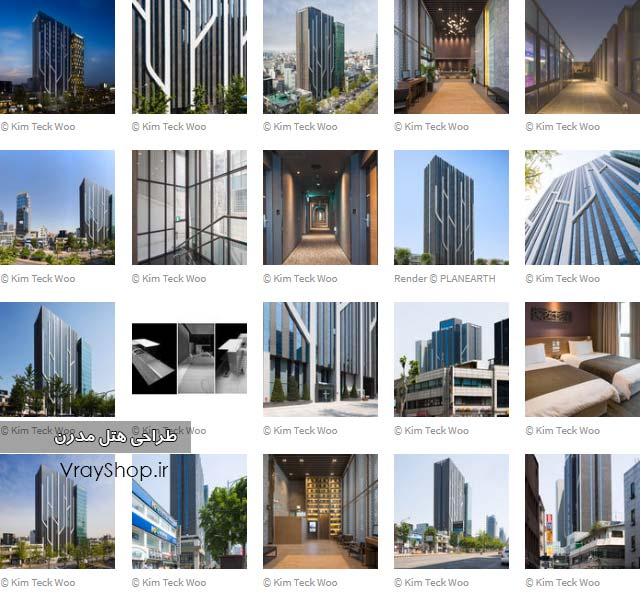 ایده های طراحی خلاقانه برای هتل پنج ستاره