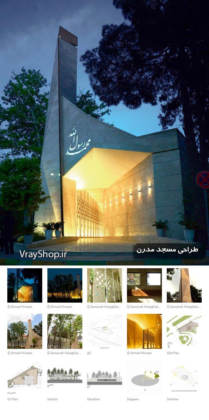 سرانهطراحی مسجد Mohammad Rasul-Allah Mosque