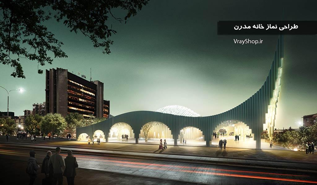 دانلود رساله نماز خانه: طرح پیشنهادی معماری اولیه Mosque of Pristina