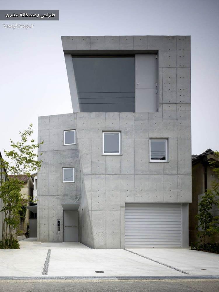 Photo of طراحی معماریرصدخانه Observatory House Architects