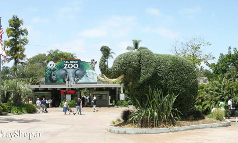 دانلود رساله باغ وحش پایان نامه معماری