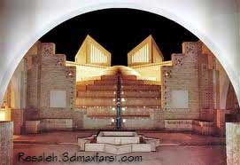 مرکز فرهنگی دزفول