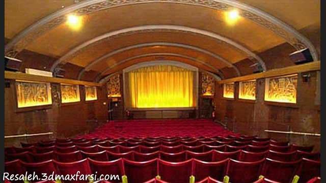 رساله پردیس سینمایی فونیکس