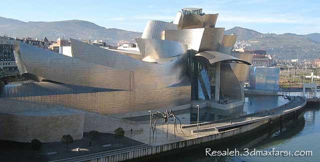 Guggenheim Museum موزه گوگنهایم فرانک گری